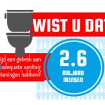 Sanitaire voorzieningen van de loodgieter